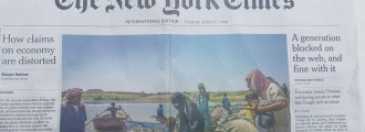 The New York Times in school