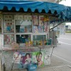 Using newspapers, magazines and comics in the classroom